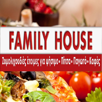 Family House Pizza